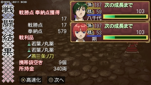 oreshika_0014.jpeg