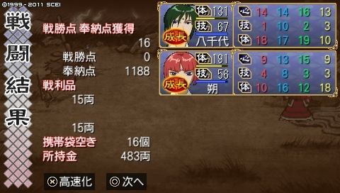 oreshika_0023.jpeg