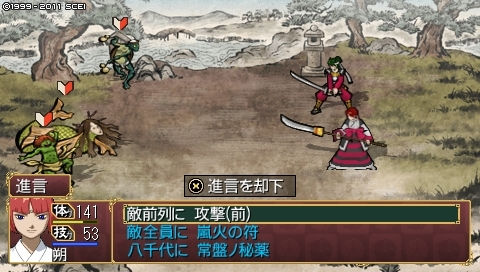 oreshika_0028.jpeg