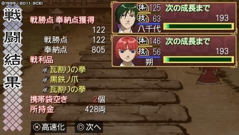 oreshika_0044.jpeg