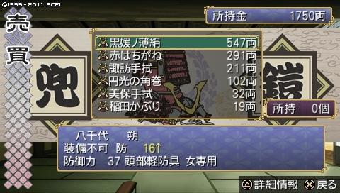 oreshika_0059.jpeg